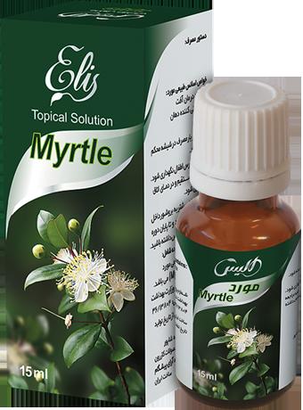 Myrtle mouthwash